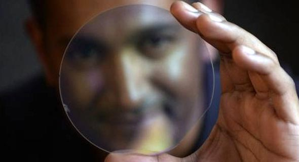 הזכוכית של Akhan