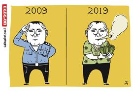 קריקטורה 6.2.19,   איור: צח כהן