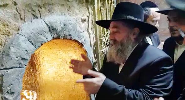 הרב יקותיאל אבוחצירא