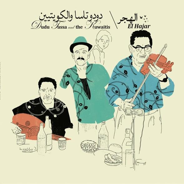"""עטיפת """"El Hajar"""". שובר תבניות שירים, צילומים: ירון שיין"""