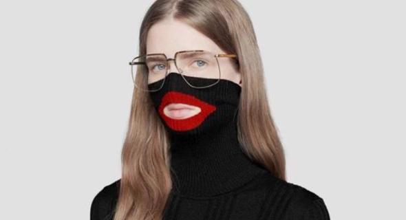 הסוודר שיצר מהומה מבית האופנה גוצ