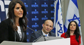 מפלגת הימין החדש נפתלי בנט אלונה ברקת איילת שקד, צילום: שאול גולן