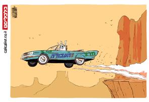 קריקטורה 10.2.19, איור: יונתן וקסמן