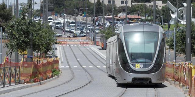 הרכבת הקלה בירושלים, צילום: דוברות המפלגה כולנו