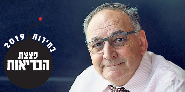 """מנכ""""ל בית החולים הדסה זאב רוטשטיין"""