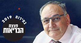 """מנכ""""ל הדסה ירושלים זאב רוטשטיין פצצת הבריאות, צילום: אוראל כהן"""