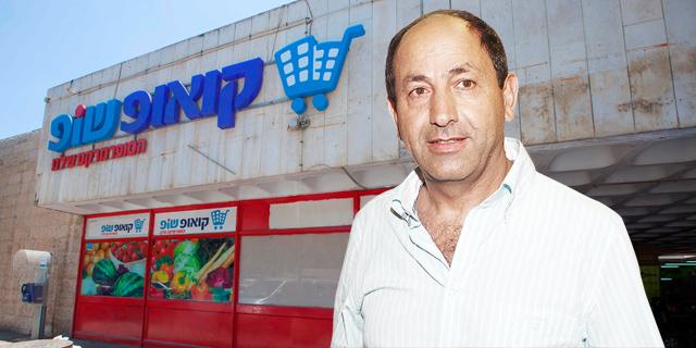 רמי לוי, צילום: עומר מסינגר, אוראל כהן
