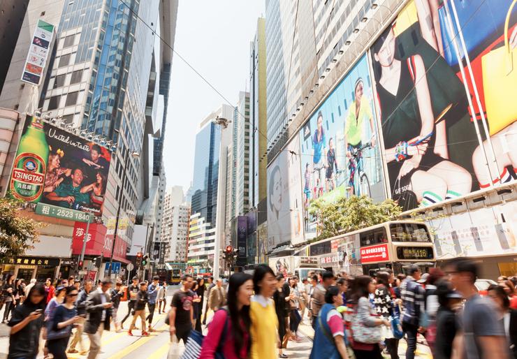 הונג קונג. שומרת על המקום הראשון למרות המחאה והאלימות, צילום: שאטרסטוק