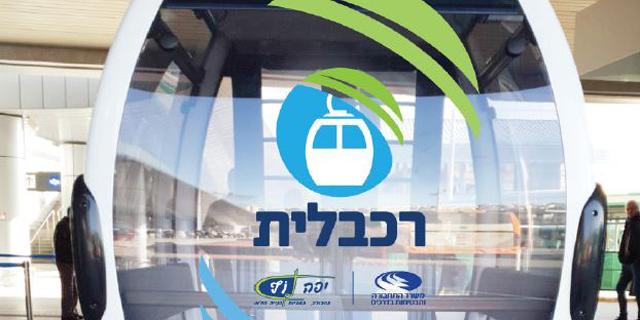 משרד התחבורה מבטיח: הרכבלית בחיפה תעבוד כבר בשנה הבאה