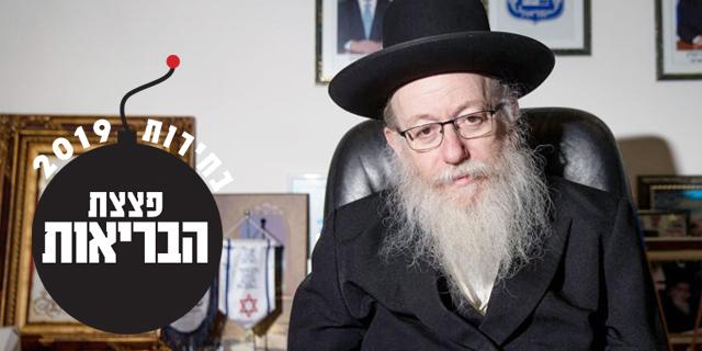 סגן שר הבריאות, יעקב ליצמן, צילום: אוהד צויגנברג