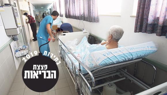 """מחלקה פנימית בבית החולים רמב""""ם בחיפה, צילום: אלעד גרשגורן"""