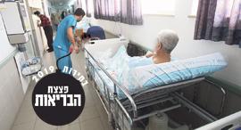 """פצצת הבריאות מחלקה פנימית בבית חולים רמב""""ם בחיפה, צילום: אלעד גרשגורן"""