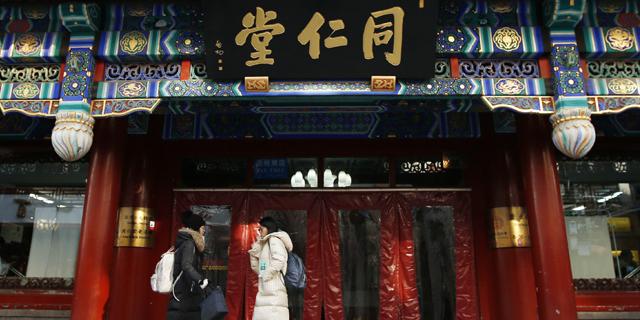 מלחמת הסחר נותנת את אותותיה: ההאטה בכלכלת סין מחריפה