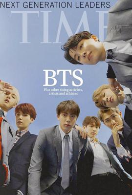 להקת הבנים הקוריאנית BTS בטקס הגראמי, צילום: אי.אף.פי