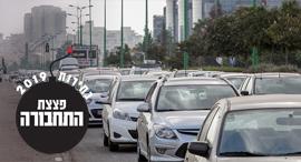 פקק מ כיוון אם המושבות פתח תקווה ל כיוון תל אביב פצצת תחבורה, צילום: אוראל כהן