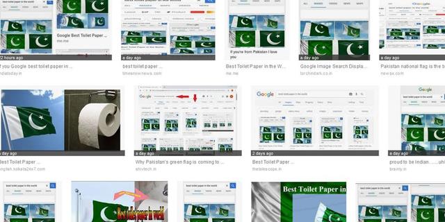גוגל חוקרת: איך הפך דגל פקיסטן לנייר טואלט בתוצאות החיפוש?