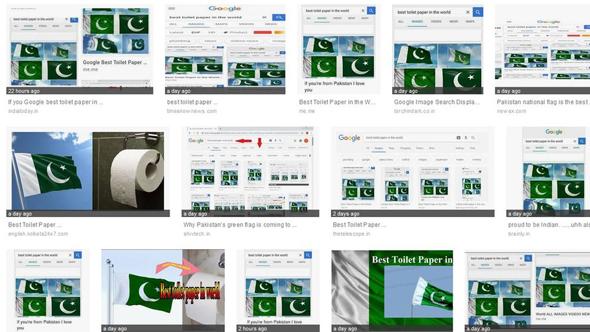 נייר טואלט הטוב בעולם דגל פקיסטן חיפוש גוגל, צילום מסך גוגל