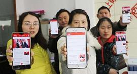 אפליקציות מובייל בסין