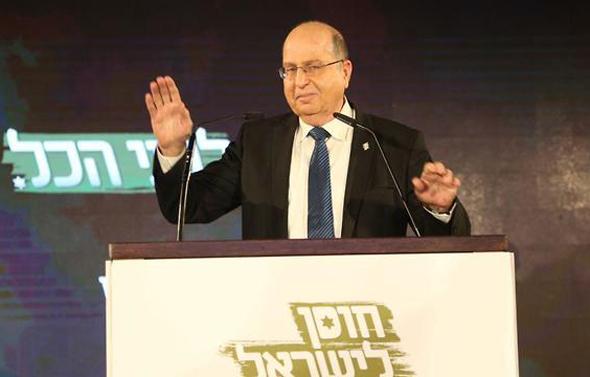 בוגי יעלון חוסן לישראל בחירות 2019, צילום: מוטי קמחי