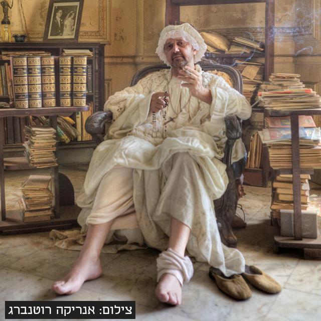 מוסף שבועי 21.2.19 פורטרט עצמי של אנריקה רוטנברג, צילום: אנריקה רוטנברג