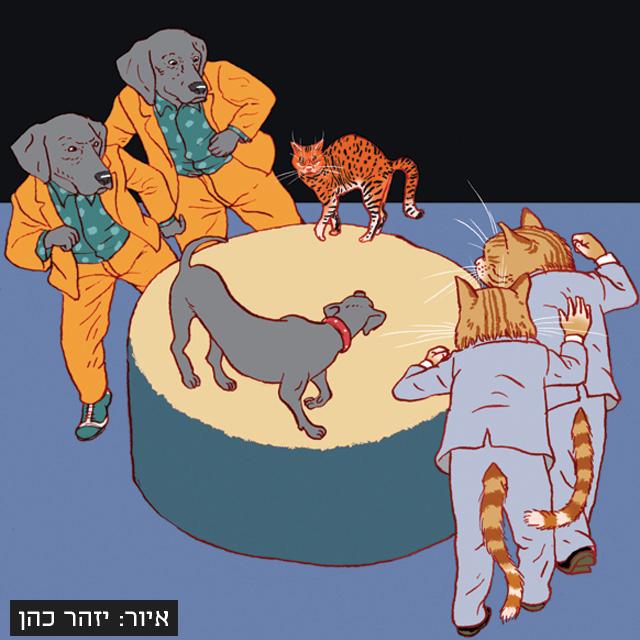 מוסף שבועי 21.2.19 ציור איור יזהר כהן, איור: יזהר כהן