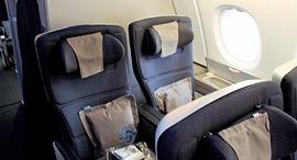 מושב אחרון ב מטוס , צילום: Flight Report