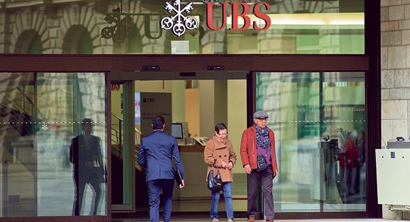 מטה UBS בציריך שוויץ, צילום: Gianluca Colla