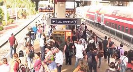 תחנת רכבת, צילום: YNET