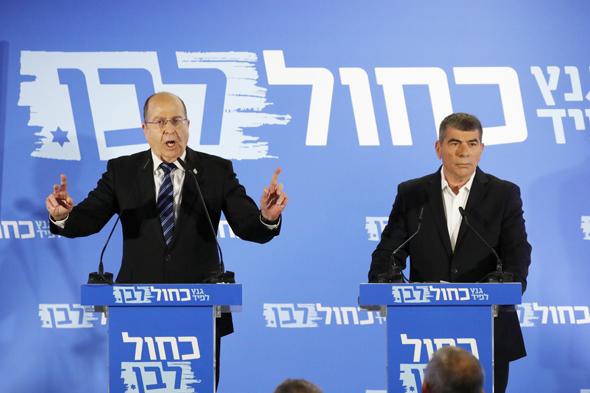 גבי אשכנזי ובוגי יעלון בהצהרת האיחוד מפלגת כחול לבן