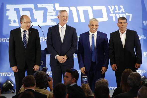 """ראשי """"כחול לבן"""". מימין: גבי אשכנזי, יאיר לפיד, בני גנץ ומשה יעלון, צילום: איי אף פי"""