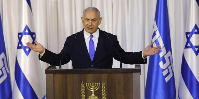Attorney General to Indict Netanyahu, Israeli Media Reports