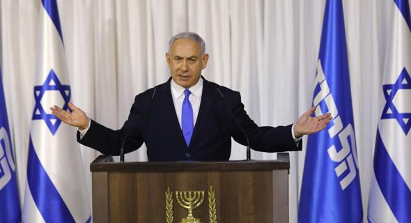 Benjamin Netanyahu. Photo: AFP