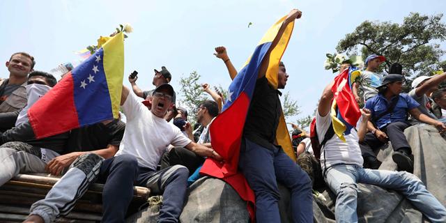 מהומות בוונצואלה. בעיות חברתיות קשות שהכדורגל לא יפתור, צילום: איי פי