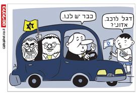 קריקטורה 25.2.19,   איור: יונתן וקסמן