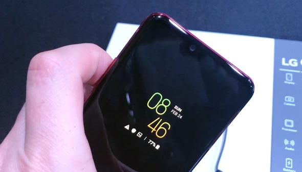 LG סמארטפונים G8 V50 2B, צילום: עומר כביר