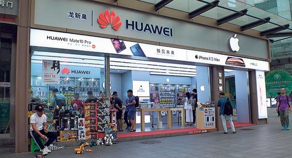 חנות של וואווי בסין