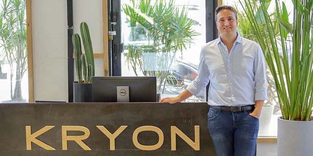 Enterprise Bot Startup Kryon Raises New Round, Continues to Lay Off Employees