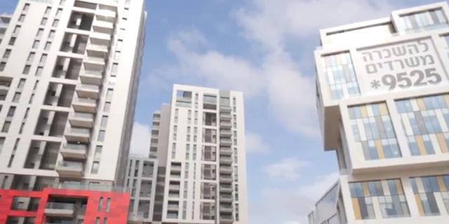 התאוששות במכירת דירות של חברת אזורים: 185 יחידות בחודש יוני