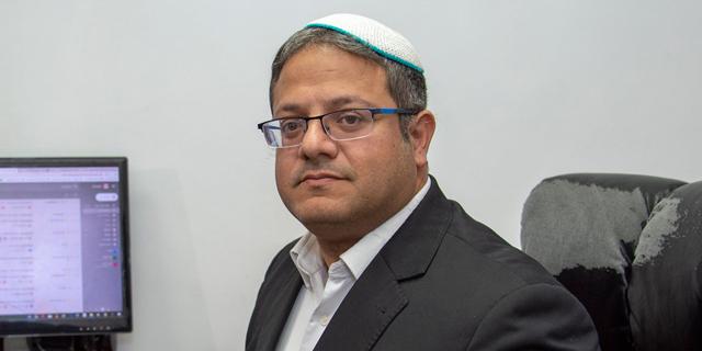 הדיל נחשף: הבית היהודי יתמוך במועמד עוצמה לישראל לוועדה למינוי שופטים