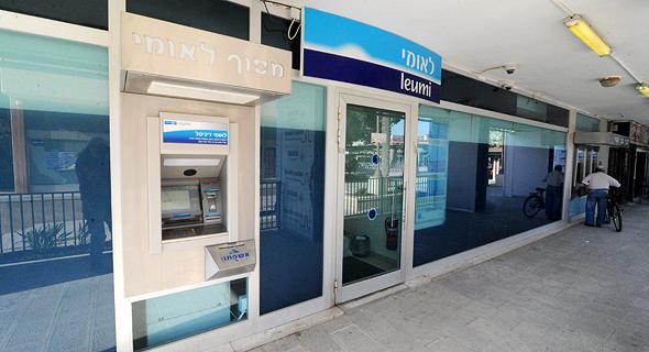 סניף בנק לאומי בדימונה (תמונת ארכיון)