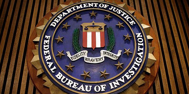 בגלל התנאים או טראמפ? ב-FBI מתקשים לגייס סוכנים חדשים