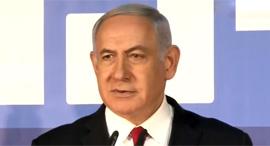 נאום ראש הממשלה בנימין נתניהו 28.2.19 , צילום: צילום מסך