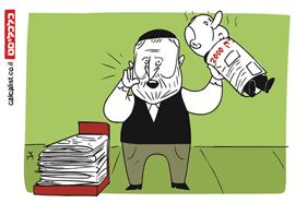 קריקטורה 4.3.19, איור: צח כהן