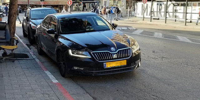 נשיאת העליון הלכה למסעדה והנהג המתין לה באזור חניה אסור