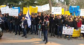 הפגנה של עובדי פלאפון, צילום: ועד עובדי בזק בינלאומי וועד עובדי פלאפון