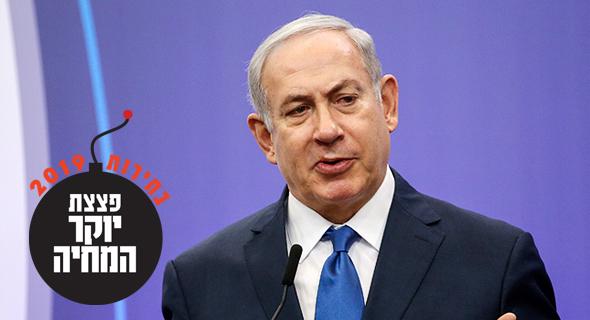 בנימין נתניהו ראש הממשלה פצצת יוקר המחיה, צילום: בלומברג