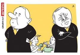 קריקטורה 6.3.19, איור: צח כהן