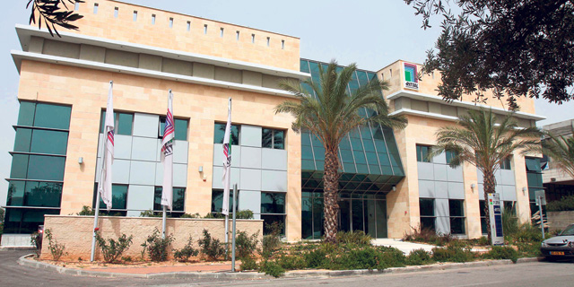 Advanced Energy Opens Israeli Research and Development Center