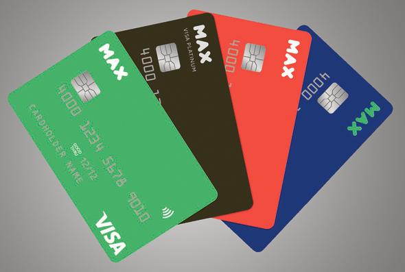 כרטיס אשראי מקס