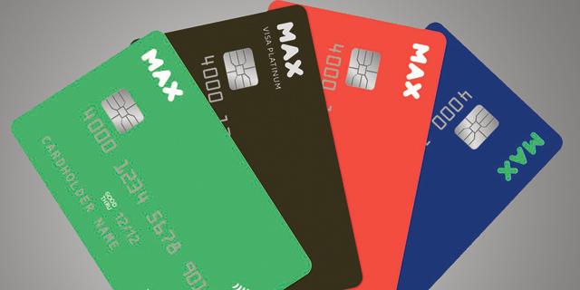 כרטיס אשראי לאומי קארד - מקס